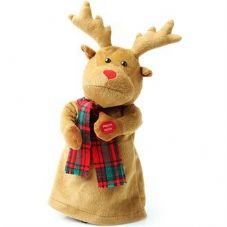 ANIMATED CUTE DANCING RUDOLPH